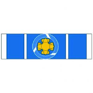 Ordem do Mérito Aeronáutico – Grã-Cruz