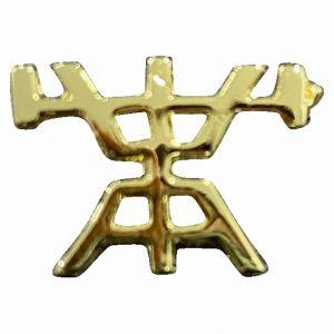 Distintivo de Gola Direção de tiro
